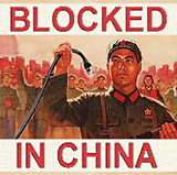 This site, and many others is blocked 
