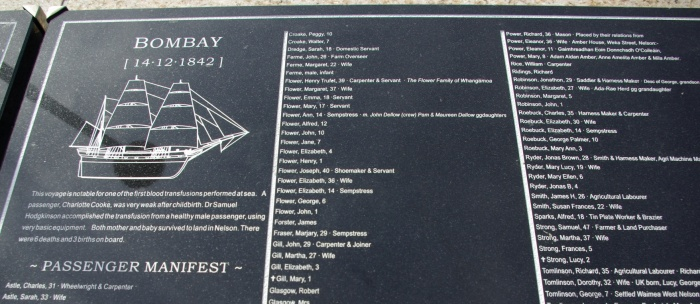 thumbnail of the memorial wall at Wakefield Quay, Nelson